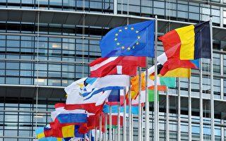 """周四(11月5日)欧盟预测,在今后两年,欧盟和欧元区的国家经济将以""""温和步伐""""复苏。 (FREDERICK FLORIN/AFP)"""