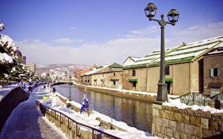 八成中国游客欲再访日本 最爱北海道