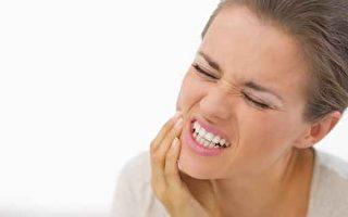 牙痛难忍?七个简易方法帮你缓解