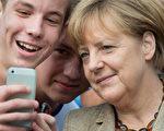 在德國為何能夠學費上大學?