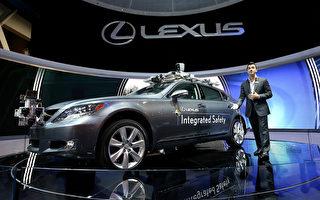 Lexus 官方評為美東地區銷量第一的車行-Lexus of Englewood