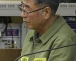 11月12日,韓國「世越號」三審定讞,船長殺人罪名成立,並判處無期徒刑。圖為4月28日,韓法庭一審判決「世越號」船長終身監禁。(Ahn Young-joon/AFP)