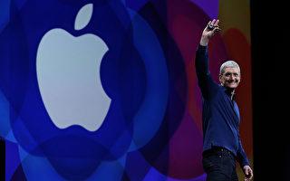 蘋果CEO:不會將MacBook和iPad合為一體