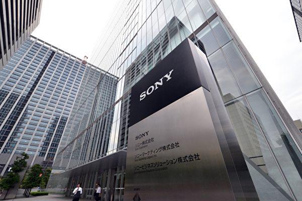 图为索尼的东京总部。(Yoshikazu TSUNO/AFP)