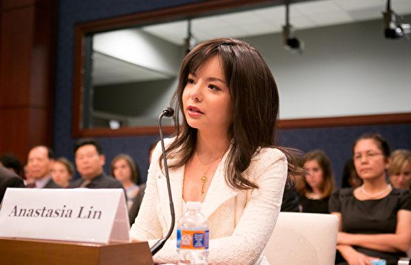 加拿大世界小姐林耶凡在美国国会听证。(李莎/大纪元)