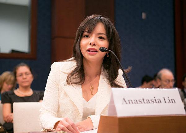 加拿大世界小姐林耶凡在美国国会听证关于中国人权问题。(李莎/大纪元)