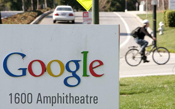 谷歌(Google)。(Justin Sullivan/Getty Images)