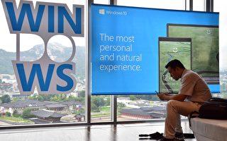 微軟推出Win10首個重大更新 開機將提速