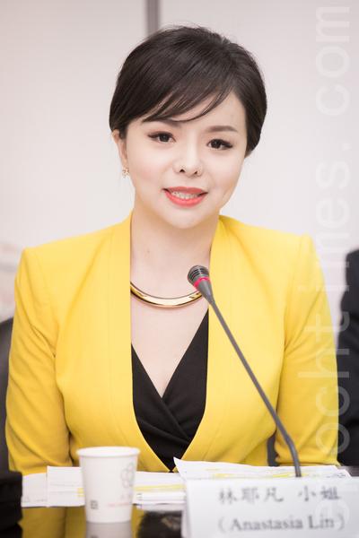 """加拿大世界小姐林耶凡9月8日出席""""崩溃中的中共加紧迫害中国宗教及维权人士""""记者会暨公听会。(陈柏州/大纪元)"""
