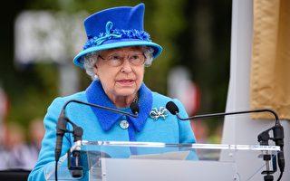 英女王90大壽 2.5萬壽宴門票5小時售罄