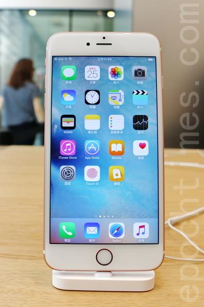 一项最新研究发现新一代手机iPhone 6S不可告人的秘密,那就是收讯差。(宋祥龙/大纪元)