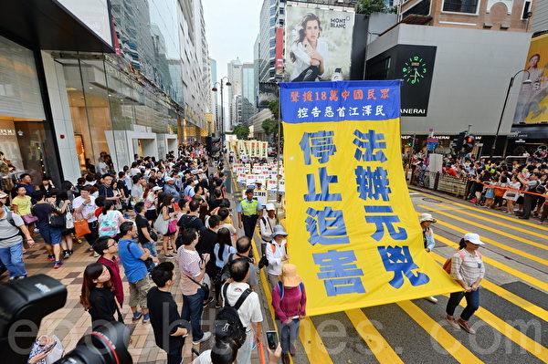 今年是中共建政66年,海內外將十一定為「國殤日」,標誌著中共竊國建政66年。香港法輪功學員舉辦「法辦元凶、停止迫害」十一國殤集會遊行,多位香港立法會議員、政要和大陸知名人士發言,聲援法輪功學員要求法辦迫害元兇、解體中共的訴求,強調只要中共的統治一天不滅亡,中國沒有未來。(大紀元)
