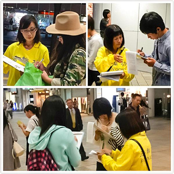 日本熊本縣街頭的民眾署名聲援訴江。(明慧網)