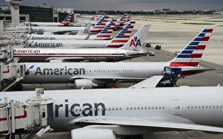 乘客免費飛中國 美航為百萬損失買單