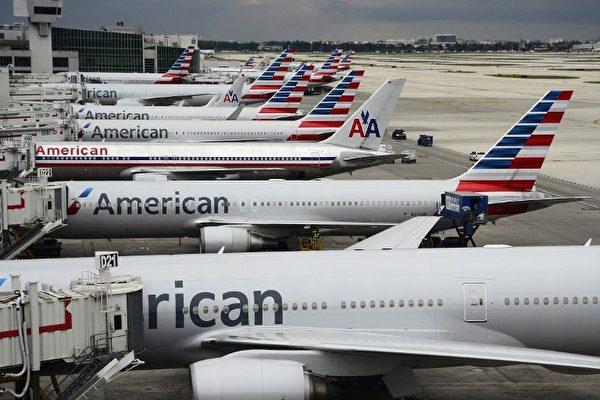 乘客免费飞中国 美航为百万损失买单
