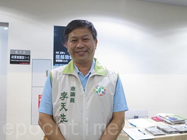 臺中市議員李天生表示他將會盡他民議代表的個人力量,盡力傳播法輪功學員受到嚴重迫害的訊息。(鄧玫玲/大紀元)