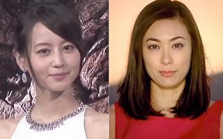 日本女星結婚 最讓男粉絲驚訝的是?
