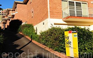 经济学家批评澳洲房价明年暴跌言论