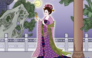 《舊唐書·后妃傳》盛讚長孫皇后:「賢哉長孫,母儀何煒。」(大紀元製圖)