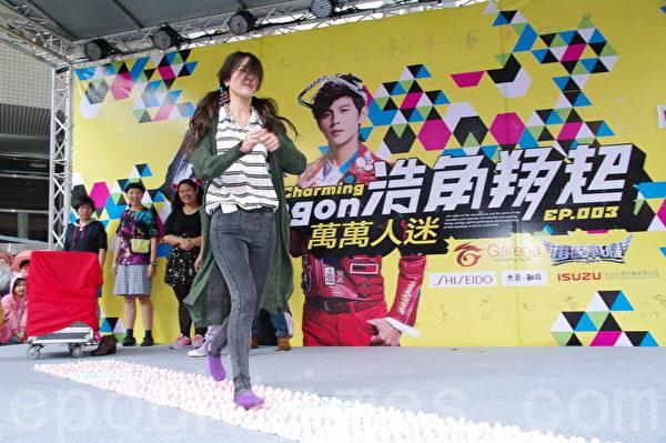 浩角翔起与粉丝玩起健康步道、开锁游戏。(黄宗茂/大纪元)