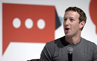 儘管在中國被禁 臉書仍大賺中國廣告費