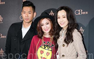 艺人陈建州(左起)、吴思颜、范玮琪11月2日在台北出席秋冬时尚秀。(陈柏州/大纪元)
