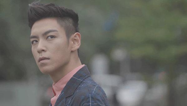 台湾LINE_TV推出网路剧《SECRET MESSAGE》男主角-T.O.P。(公关提供)