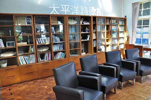 主建筑物二楼展演馆之一,搜藏太平洋诗歌节作者的著作。  (图片提供:tony)