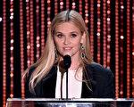 2015年11月1日,瑞茜‧威瑟斯彭在好莱坞电影奖颁奖礼上获颁美国先锋电影奖。(Kevin Winter/Getty Images)