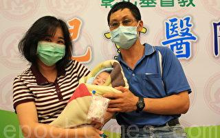 院方安排出生体重仅339公克的小安安出院,并且祝福他们平安健康。(郭益昌/大纪元)