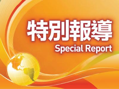【解散党组织】没有党组织 中国才会太平