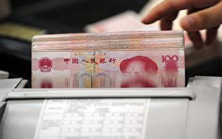 4月份,人民幣在國際支付中的使用占比下滑至1.6%,排名降至第七。(AFP)