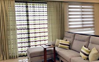 窗簾推薦隆美設計 訂做滿意的家