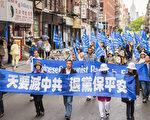 「三尺頭上有神靈」,明真相、做三退得福報的真實故事在中國大陸比比皆是。(明慧網)