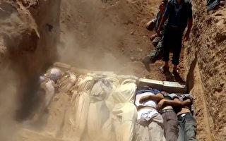 禁止化学武器观察组织于2015年10月29日发表的报告证实,叙利亚内战中仍有人使用国际禁止的芥子毒气化武。本图为叙利亚反对派军队于2013年8月21日上传至视频网站的影片截图,指控政府军使用化学武器杀害百姓。(AFP PHOTO / YOUTUBE / LOCAL COMMITTEE OF ARBEEN)