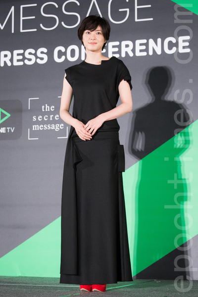 日本女星上野树里11月6日在台北宣传新剧。(陈柏州/大纪元)