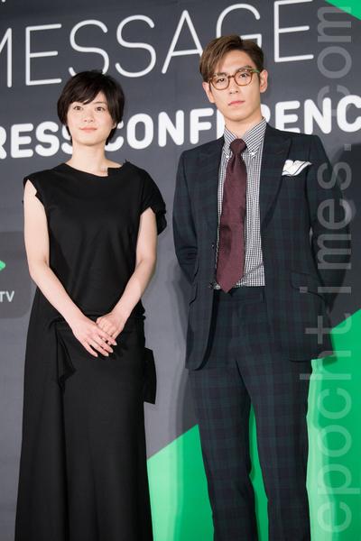 韩团BIGBANG的成员崔胜铉(右)及日本女星上野树里(左)11月6日在台北宣传新剧。(陈柏州/大纪元)