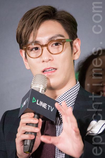 韩团BIGBANG的成员崔胜铉11月6日在台北宣传新剧。(陈柏州/大纪元)