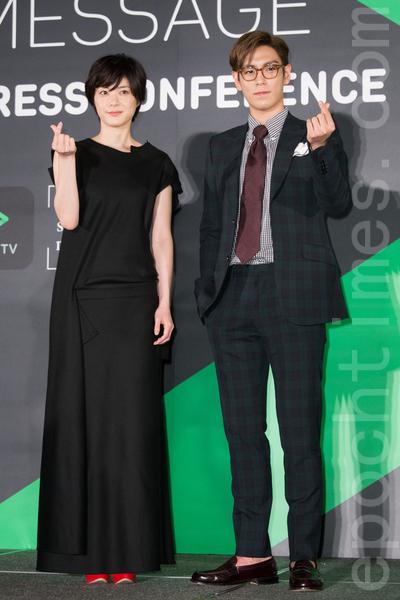韩团BIGBANG的成员崔胜铉(右)及日本女星上野树里(左)11月6日在台北宣传新剧,一起比出爱心的手势。(陈柏州/大纪元)