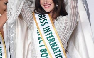 11月5日在日本東京舉辦的2015年度國際小姐選美大賽中,20歲的委內瑞拉小姐Edymar Martínez奪冠。 ( TORU YAMANAKA/AFP/Getty Images)