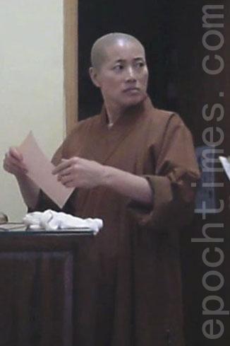 香港大埔区定慧寺女住持释智定涉嫌透过假结婚接大陆和尚来港。(大纪元)