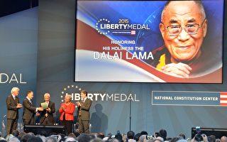达赖喇嘛荣获费城自由勋章