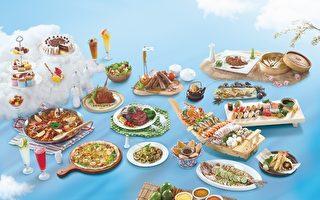 2015 ITF旅展 星级饭店、名餐厅套券好优惠