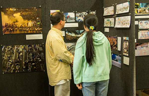雨傘運動一周年主題展覽在舊金山中國城展出。(曹景哲/大紀元)