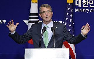 美國防部長卡特:中俄或威脅全球秩序