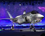 美国未来的空中主力F-35闪电战斗机,于2015年10月30日首次在空中完成25mm四管连发电动机枪试射任务。(LAURA BUCKMAN/AFP/Getty Images)