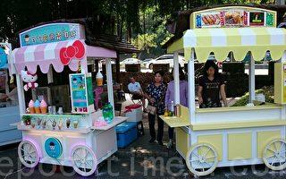莲潭游客服务中心户外设有造型活泼可爱的餐车贩卖轻食饮品,满足游客的多样需求。(方金媛/大纪元)