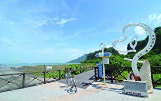 旗津马雅各自行车道,利用不同的交通工具游高雄,等于是用不同角度看高雄。(高市观光局提供)