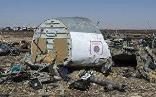 俄首称空难或因恐袭 美拟增强机场安全