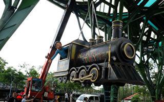 宜蘭火車站前的「幾米星光號火車」在8月遭颱風蘇迪 勒吹毀,經過近3個月整修,9日重新運回現場吊掛,14 日將再現風華。 (宜蘭縣政府提供)
